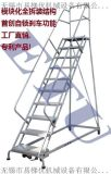 ETU易梯優,優質拆裝式移動登高梯 獨創模組化設計 全國包郵啦