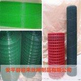 安平電焊網,電焊網圍欄,浸塑電焊網