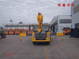 濟寧恆鑫吊車12噸吊車
