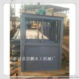 環保機閘一體式鋼閘門,機閘一體式鋼製閘門維修,崇鵬終身維修