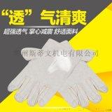 健勞帆布雙層加厚防滑耐磨防護手套