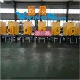 數位定壓柴油機水泵|數位定壓柴油機消防泵-......