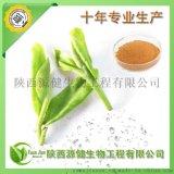 天然植物源殺蟲劑,茶籽提取物,茶皁素90%-95%