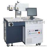 上海紫外鐳射打標機供應 上海紫外鐳射打標製造商