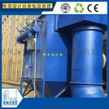 嘉興鍋爐脈衝布袋式除塵器.小型工業吸塵器