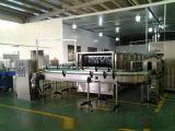 (玻璃瓶)24頭雞尾酒生產線-科信雞尾酒果酒生產設備