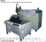 鐳射焊接機公司 進口鐳射焊接機  半導體鐳射焊接機 大功率鐳射焊接機