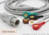 心電導聯線生產 心電導聯線廠家 心電導聯線