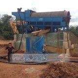 離心選礦機,黃金選礦設備,水套式選礦機,選礦設備