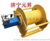 > 2吨液压卷扬机尺寸大小表 小型液压卷扬机工作原理