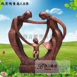仿銅抽象一家三口雕塑人口文化主題擺件