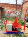 小型二次構造柱上料機生產廠家出售