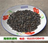 廣東海綿鐵濾料現貨直銷