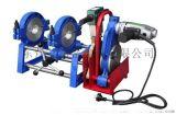 手動PE管材焊機 PE對接焊機 PE熱熔焊機