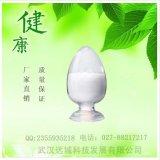 豆芽專用消毒劑