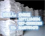 湖北武漢氟矽酸鎂生產廠家