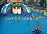 上海寧童水上樂園充氣滑梯