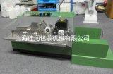 佳河牌MY-380固體墨輪印字機