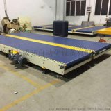 PVC皮帶輸送線價格、流水線鏈板式廠家、輸送線爬坡線工廠定製