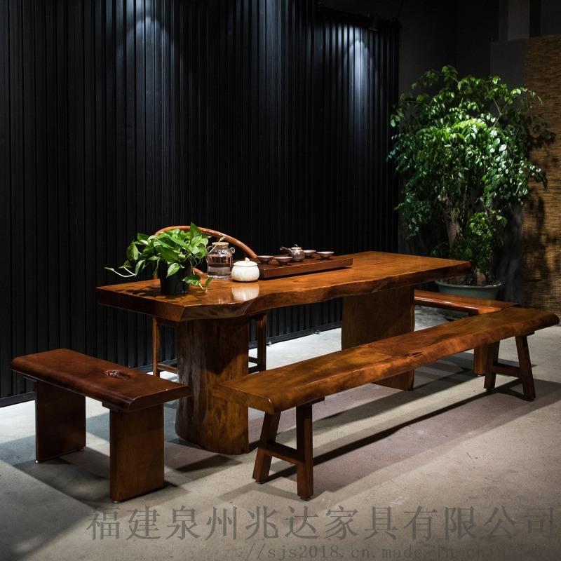 新中式茶几整块自然边复古实木餐桌会议桌大板茶桌图片