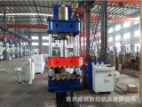 油壓機 三樑四柱液壓機械