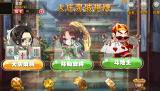 遼寧大連文化娛樂手機棋牌遊戲新軟一直很專業