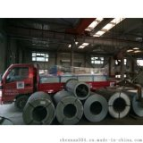 數控角鋼生產線 角鋼法蘭生產線廠家 角鐵衝剪機價格