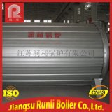 YYQW系列臥式燃油/氣導熱油鍋爐 240KW工業專用鍋爐
