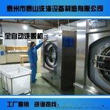 全自動洗衣房布草洗滌脫水一體機(洗離線)