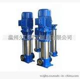 GDL型立式多級管道泵,多級離心泵,高揚程管道泵,立式多級離心泵25-2-12*3