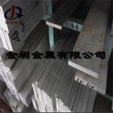 6061鋁排 6063鋁排 鋁合金鋁排 硬質5083鋁排