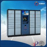 北京快遞櫃廠家 刷卡驗證快遞櫃存取快捷快遞櫃