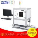 廠家直銷AOI自動光學檢測儀 在線插件AOI設備