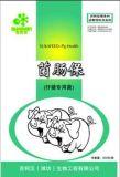 蘇柯漢養豬用飼料益生菌