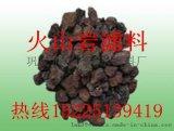 火山岩,廠家直銷火山岩生物濾料