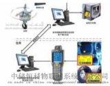 恆科條碼物流管理系統