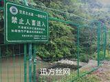 湖北迅方水源地保護圍網生產廠家