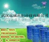 廠家供應 碳酸鉀 584-08-7 工業級含量99%