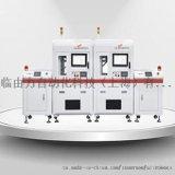 ULIrobots由力在線自動焊錫機器人
