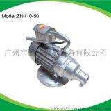 廣州廠家生產直銷1.1KW插入式混凝土振動器,振動電機,銅線電機
