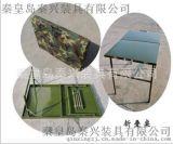 專業供應戶外桌摺疊桌 攜帶型鋁合金摺疊桌 可定製