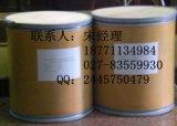 二*氰基甲烷湖北武漢生產廠家