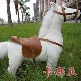 模擬白馬玩具