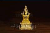 平陽標牌廠直銷一件代發佛教用品佛教密宗菩提塔精美工藝品舍利塔大號