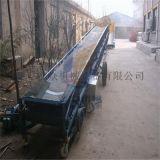 南川市多用途裝車爬坡輸送機 設計製造皮帶輸送機