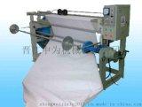 加長型服裝紡織布料無紡布自動直斜紋45度卷布機打卷機