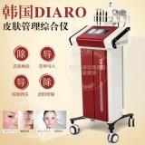 DIARO皮膚管理綜合儀 離子導入 多功能美容儀 超聲波導出儀院用