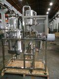 矩源薄荷精油提取器 純露收集器精油反應釜 提取濃縮設備