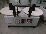 廠家直銷 標籤復卷機LTD-450A
