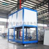 蘇海環保型防爆電加熱導熱油爐,專業,品質